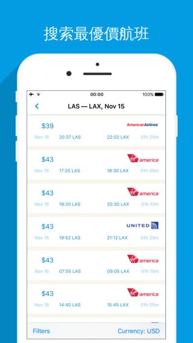 低价航班——通过所有航线和票价比较来找到最便宜的机票截图1