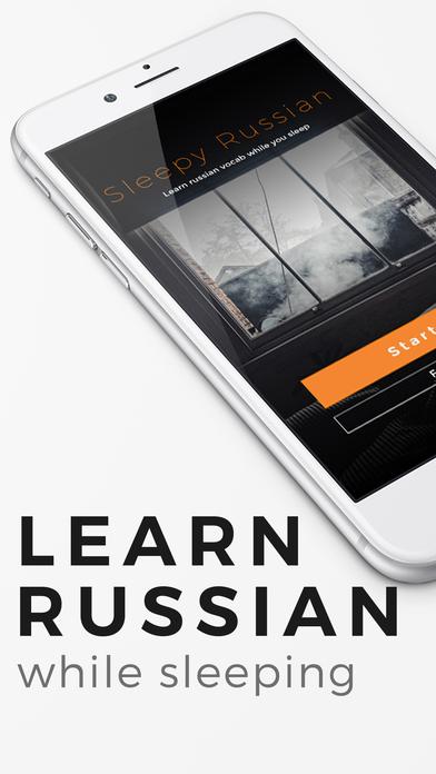 困俄语 - 睡觉时学会俄语截图1