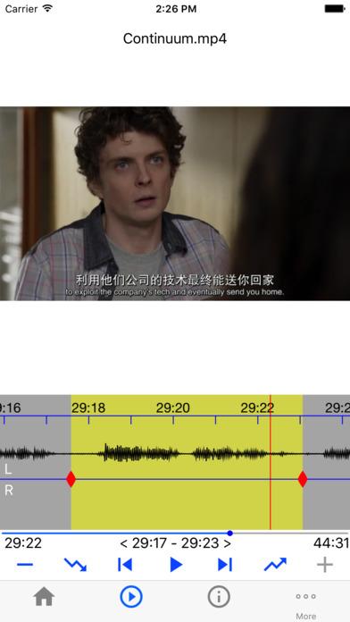 电影复读机 - 外语学习伴侣截图1