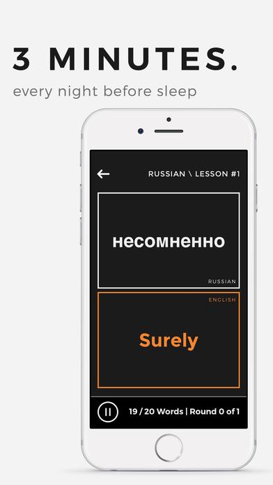 困俄语 - 睡觉时学会俄语截图2