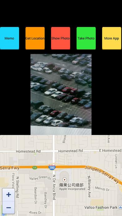 找到车的位置!截图1