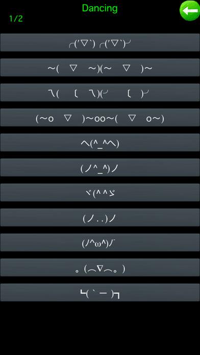 心情字体截图2