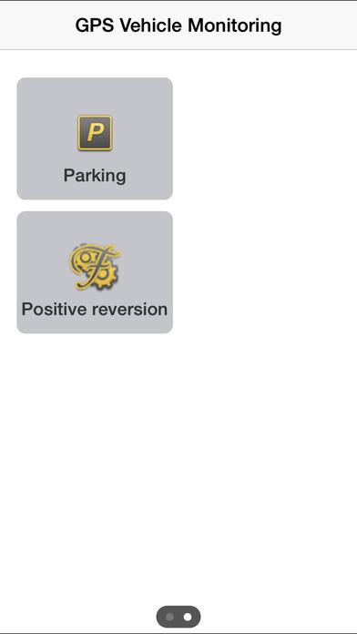 GPS车辆监控Vehicle Monitoring截图1