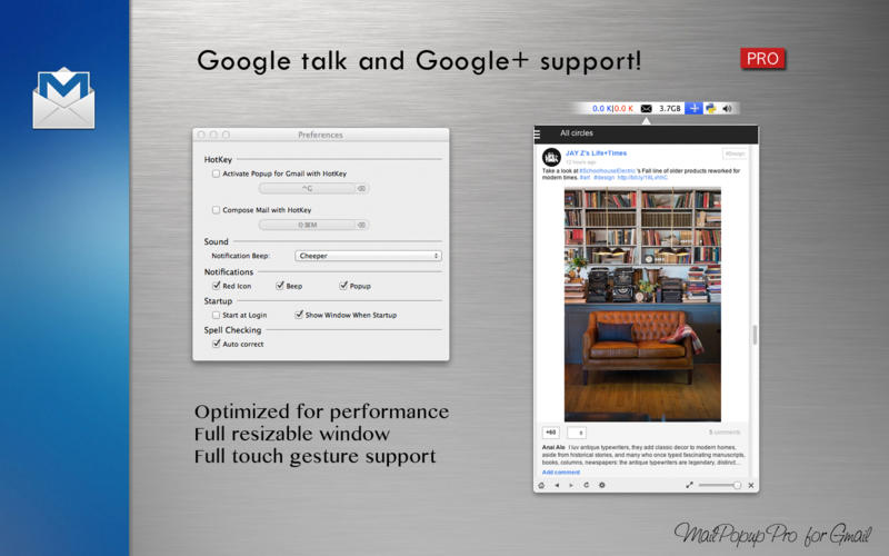 MailPopup Pro for Gmail截图3