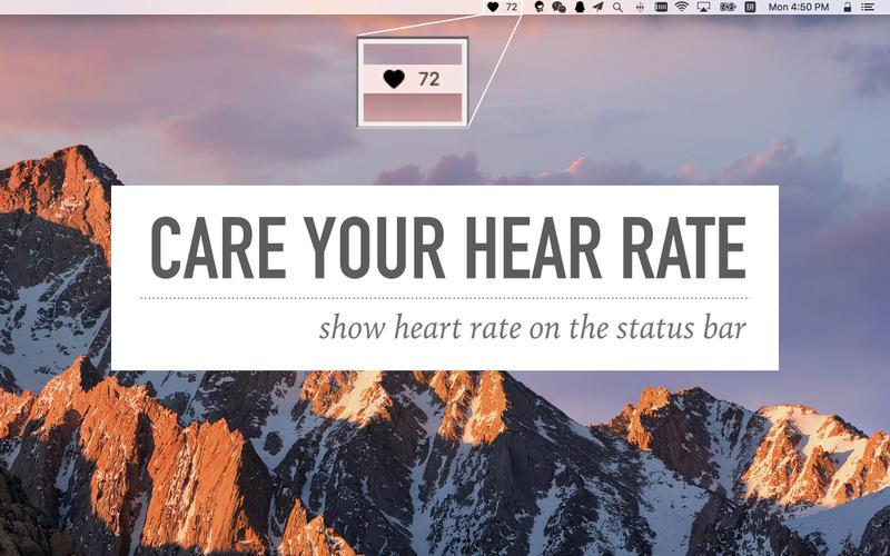 心率监控器截图3