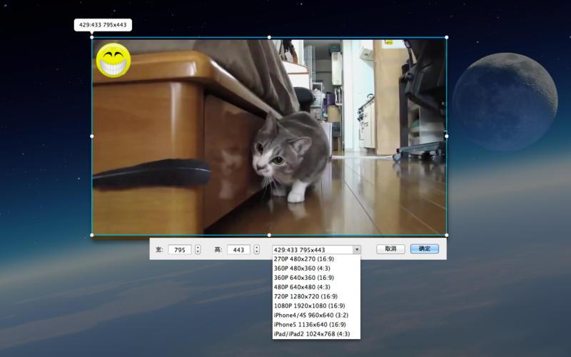 Apowersoft录屏王-支持同步录制画面和声音截图3