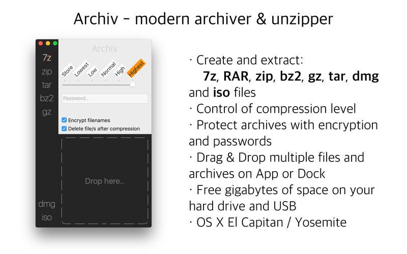 Archiv: 的现代化压缩解压工具截图2