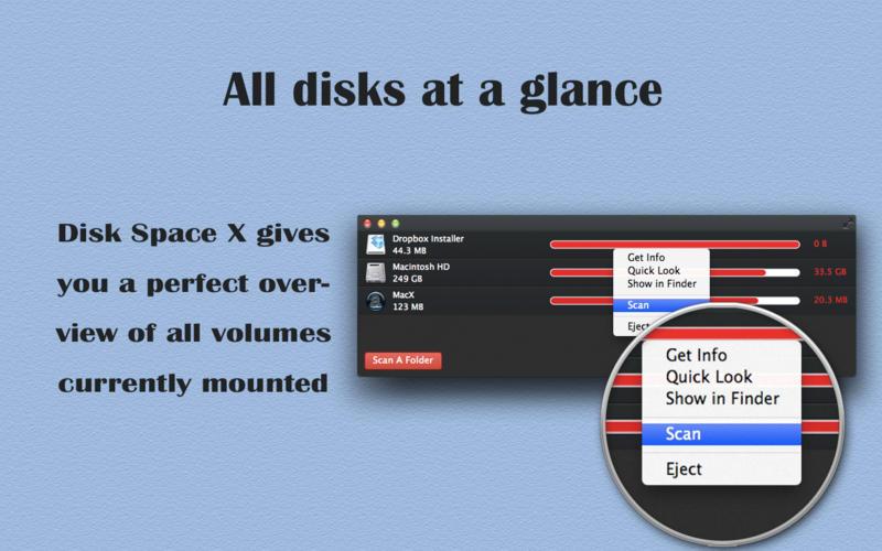 硬盘空间清理专家截图3