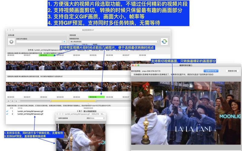 极速视频转GIF - 快速截取视频片段转化为gif图片截图1