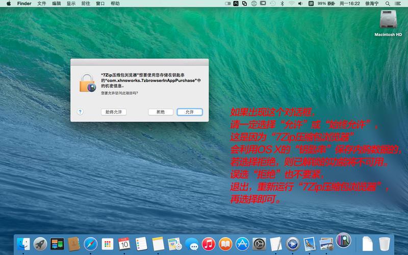 7Zip 压缩包浏览器截图4