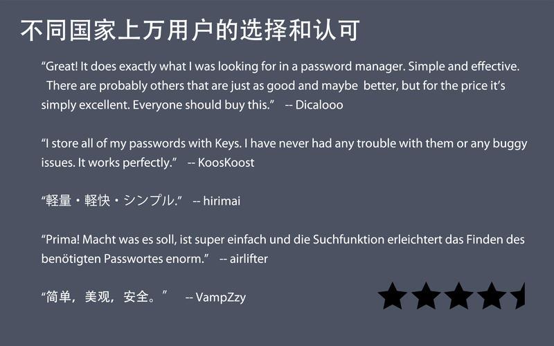 密码助手 加密以及管理保护个人隐私数据和帐号的小小管家软件截图5