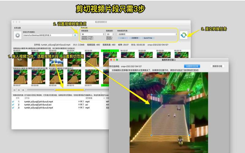 闪电视频剪切 - 快速截取视频片段截图1