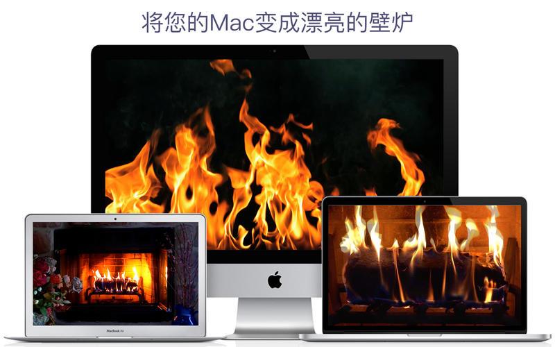 壁炉 HD: 浪漫屏保截图2