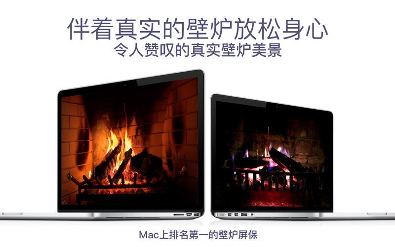 壁炉 HD: 浪漫屏保截图3