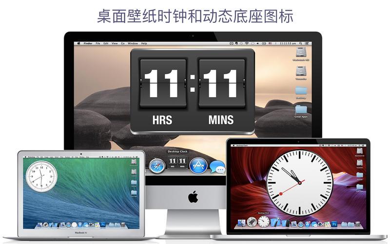桌面时钟:动态壁纸和码头图标在桌面上 +截图1