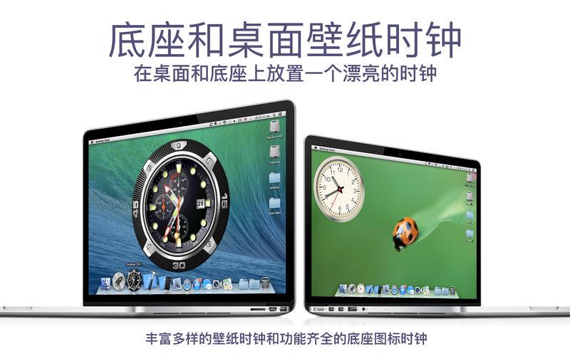 桌面时钟:动态壁纸和码头图标在桌面上 +截图3