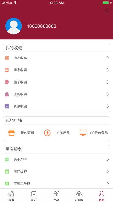 中国中医调理网截图5