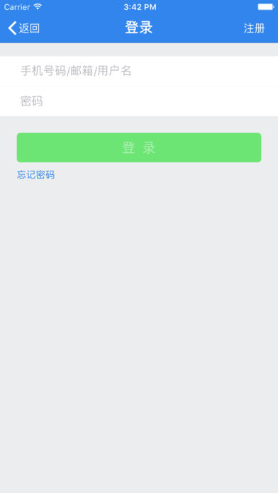 新疆客票截图5