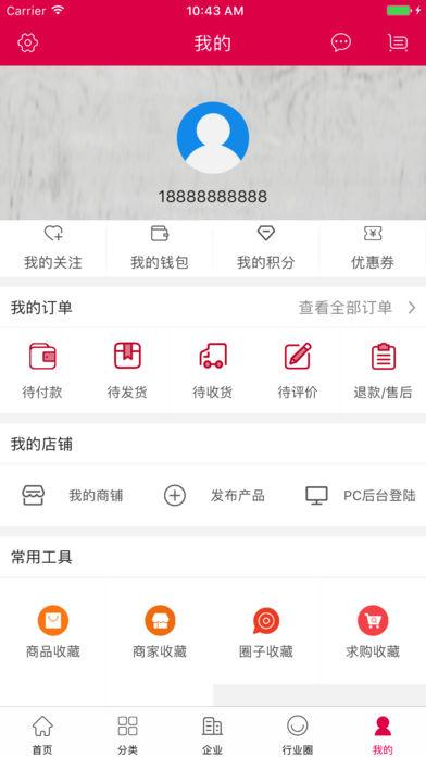 千岛湖旅游官网截图5