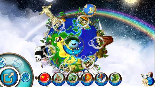 地球宝盒截图1