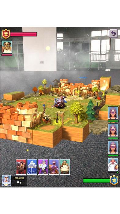 城堡纷争截图2