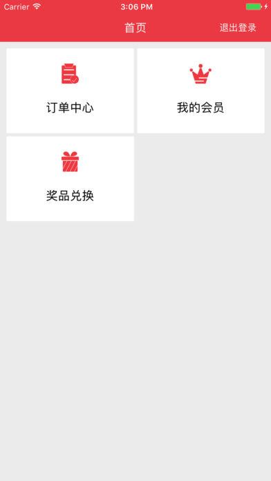 百川名品门店截图2