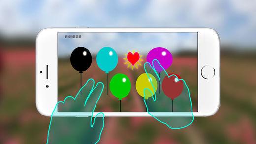 宝宝气球截图1
