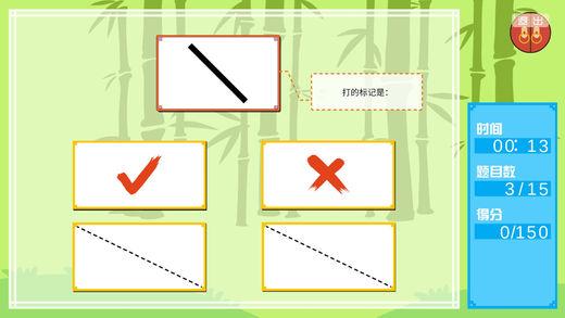 轻松学古筝截图4
