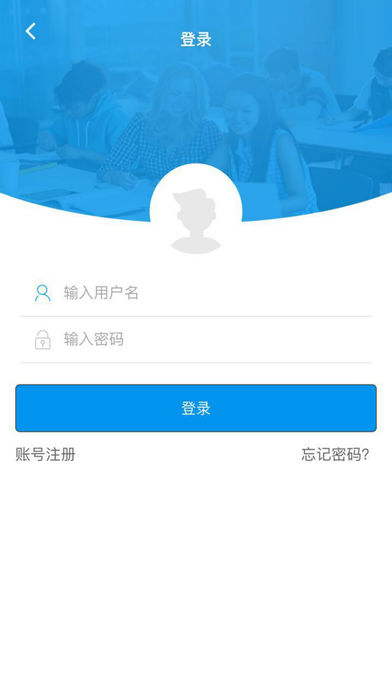 浙江双创平台截图2