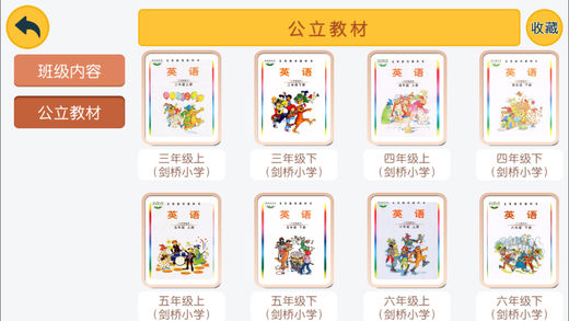 武汉新梦想截图3