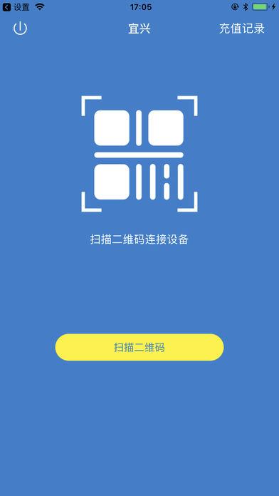 宜兴市民卡截图2