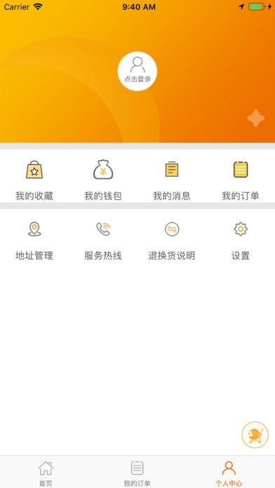 青青农贸截图5