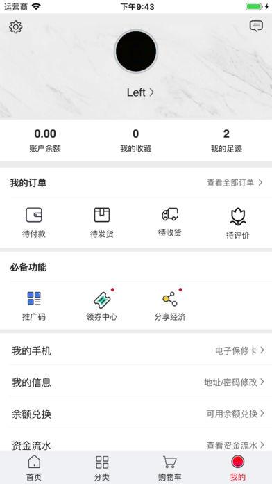 郑州·叮当淘截图2