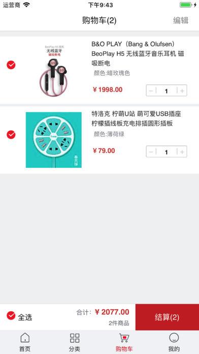 郑州·叮当淘截图3