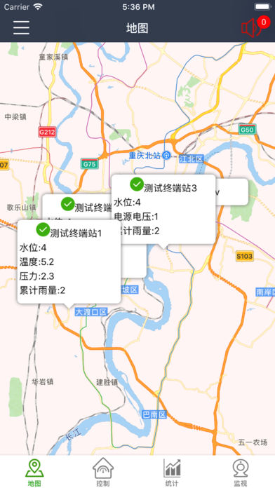 灌区监控截图1