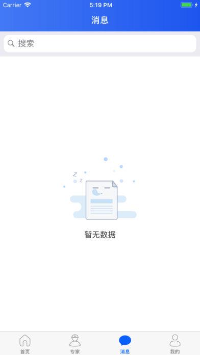 金医网截图3