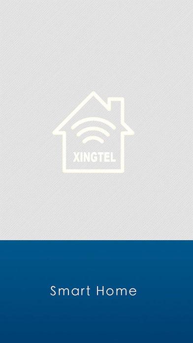 xingtel量产工具截图1