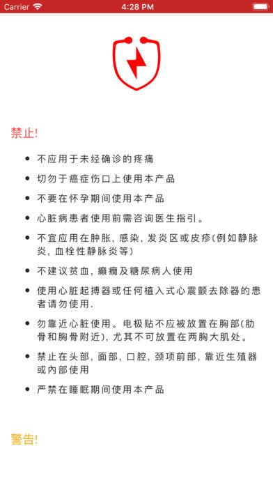 小摩仙截图1