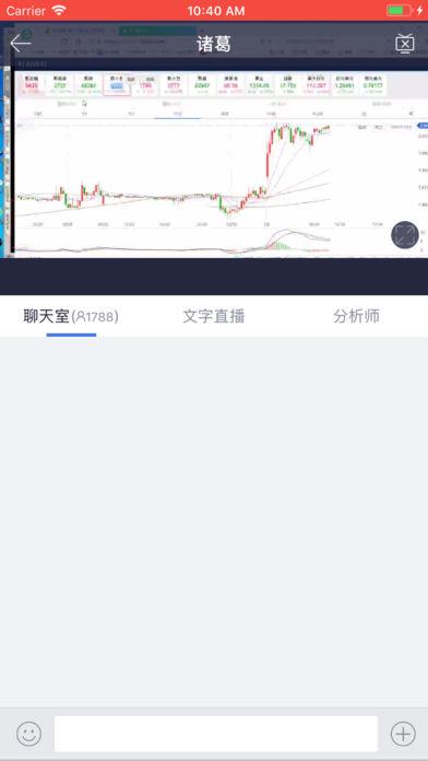 91投资截图2