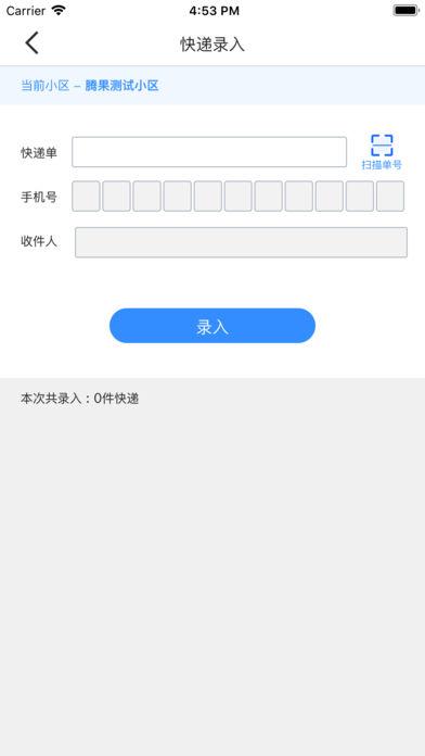 社荟截图2