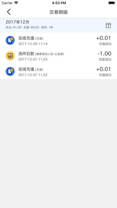 社荟截图4
