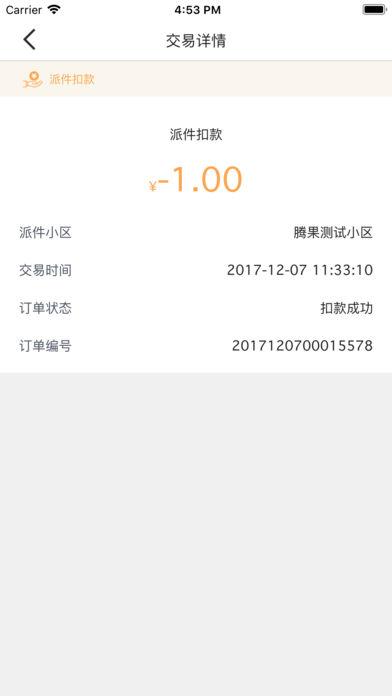 社荟截图5
