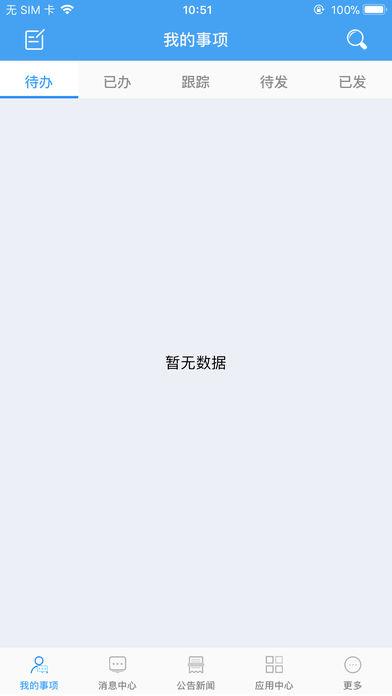 广东特色小镇截图5