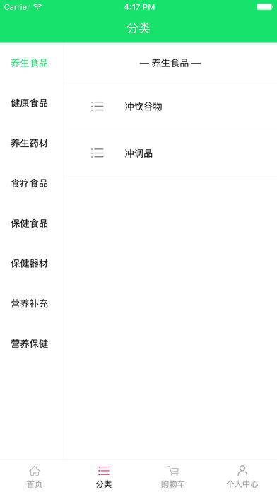 中国健康养生网平台截图2