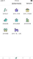 五华云网截图3