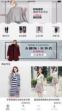 中国服装门户截图1