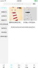 中国清洁网截图2
