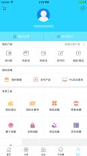 中国清洁网截图5
