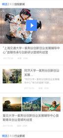紫荆谷截图2
