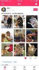 养养宠物截图1